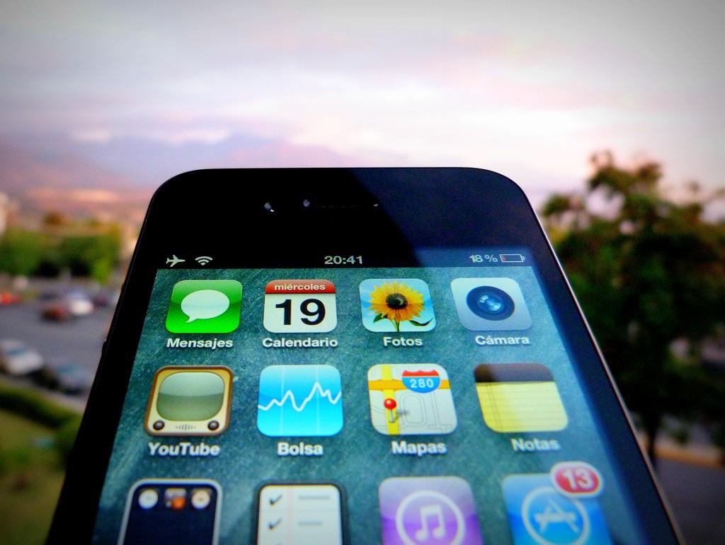 iphone0811
