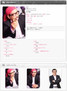 dadyy-host-profile