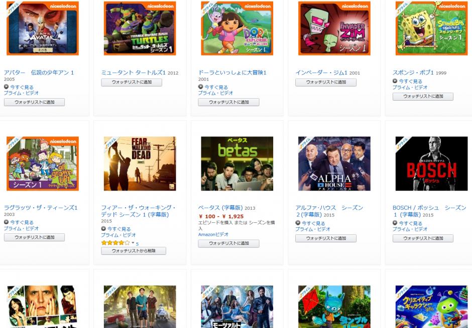 Amazonプライム・ビデオじゃなければ見れないオリジナルのドラマや、有名海外ドラマ・アニメの外伝的な作品も見れちゃいます!