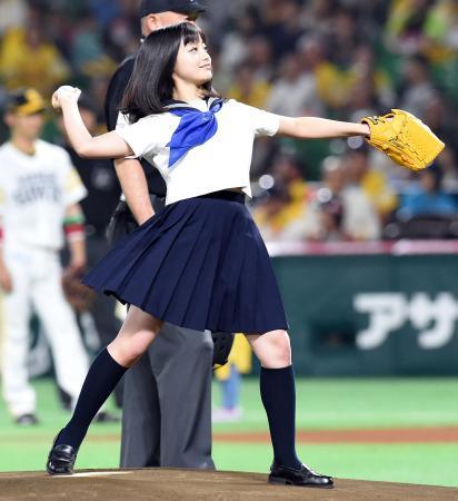 hashimoto-kanna-noban