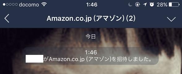 line-block4
