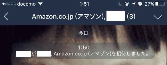 line-block6