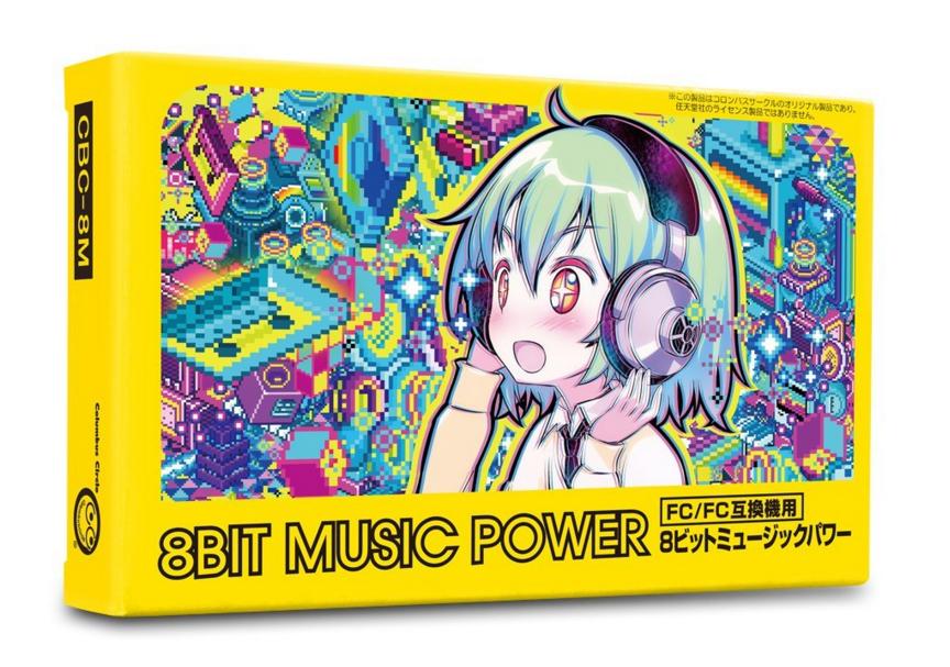 8bitmusicpower