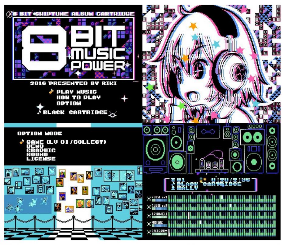 8bitmusicpower3