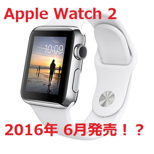 applewatch2-6gatu