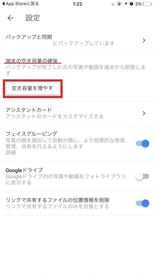 googlephoto1