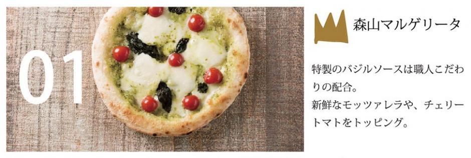 pizza-rank1
