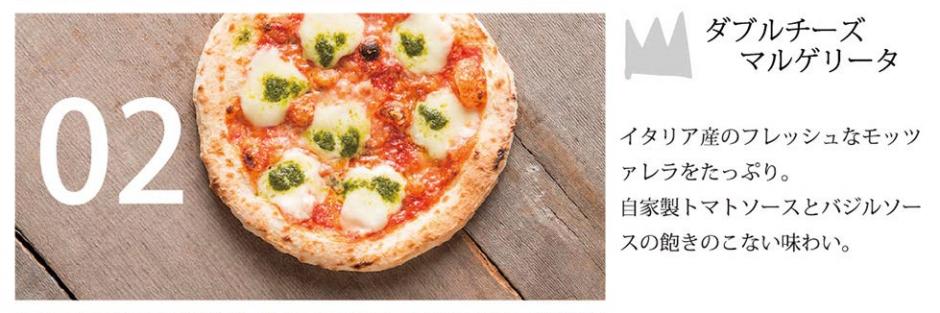 pizza-rank2