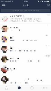line_talk_delete4