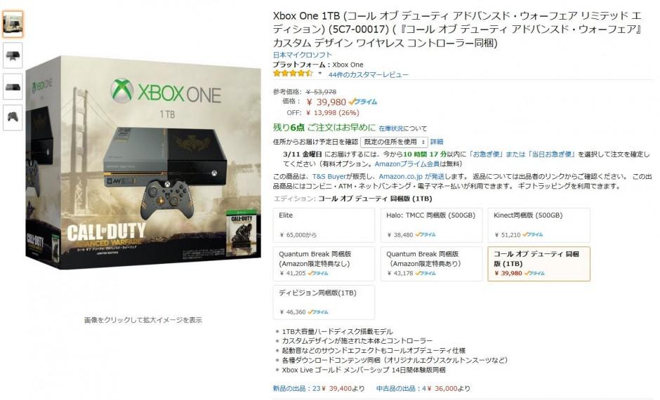 xbox-one-cod