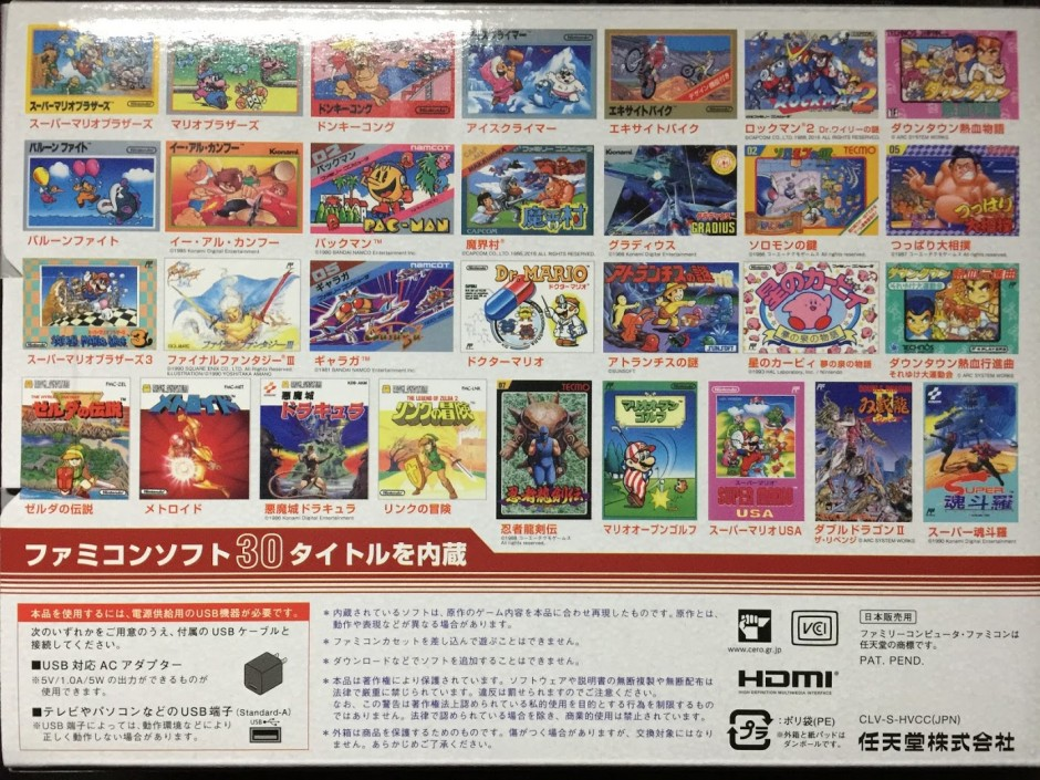 famicom-mini-30titles